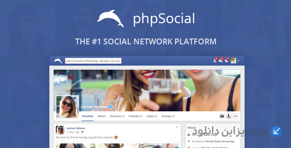 دانلود اسکریپت PHP ساخت شبکه اجتماعی phpDolphin