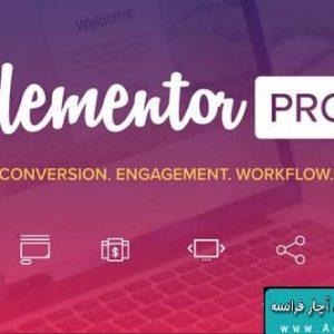 دانلود افزونه وردپرس Elementor Pro