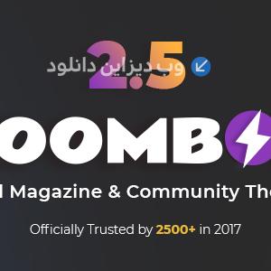 دانلود قالب وردپرس BoomBox نسخه 2.8.0